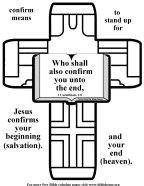 Bible Coloring Strength #11